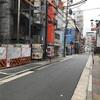 コロナ 大阪