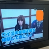 aikoさんのラジオの思い出、歌詞の面白さ、おやホロの歌詞の話