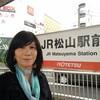 JR東海「四国たびきっぷ」で四国めぐり~ 雨☔️の松山でひとり観覧車🎡に乗って、ヒトカラ🎤で一人盛り上がる夜♫