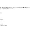 漢字検定CBT