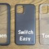 薄さ重視でiPhone11用ケースを選ぶならTorrasかSwitchEasyの二択だった件