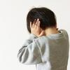 目を背けたくなる日本の虐待のニュース……児童虐待について調べてみる