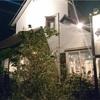 acoustic book cafebar by(愛知県蒲郡市形原町)