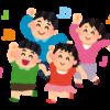 国語や外国語の授業の導入に!連想リズムゲーム