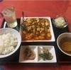 中華料理 天天の四川セット