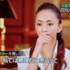 急上昇ランク #5 安室奈美恵 5年ぶりインタビュー 胸中を語る 引退までの約1年の過ごし方は?