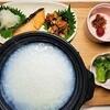 お米から作る、白粥の炊き方。白粥に合うおかずいろいろ。