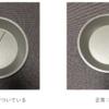 製造業×AI|画像認識を利用した傷部品分類