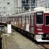 阪急、今日は何系?348…20201218