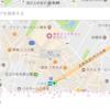 [おすすめアプリ]【Google マップ】は地図は勿論の事、経路検索にも使えて、旅行にも便利です。