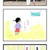 いざ、東京芸術劇場へ ~DEATH TRAP(橋本良亮)観劇編~