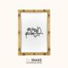 DJ Snake - Aluna George - You Know You like itの歌詞和訳で覚える英語