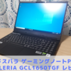 【ドスパラ】GALLERIA GCL1650TGFレビュー 口コミ