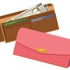 夫婦で財布や家計を分けるのって、そもそも結婚する必要あるんだろうか