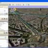 Google Earthでツール・ド・フランス観戦ガイド