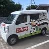 【7/2〜、甲賀市】水口岡山城のラッピングカーが登場