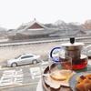 【安国】昌徳宮を眺めながら柿スイーツに舌鼓@Cafe紅柿宮/카페홍시궁