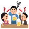 アルコールを摂取すると気分が下がる現象。どうすれば良い?
