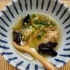 簡単薬膳スープの作り方