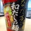 【今週のカップ麺79】 なだ万監修 和だしの麺 しじみだし醤油らーめん(日清食品)