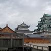 豪華絢爛 名古屋城本丸御殿