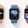 2020モデルはMicroLEDの噂も…「Apple Watch Series5」が見えてこない…〜iPhone同様,こちらも超マイナーチェンジ機か?〜