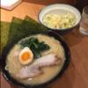 【食事モニタ】 ラーメン食べてマイルを貯める!~大森家~