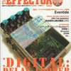 The EFFECTOR BOOK Vol.13