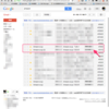 Gmail Actions in the Inbox を試してみる (その1. Go-To Action)