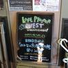【短信】「『みんなのプロ野球川柳』祭り」大阪ステージに行ってきました