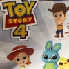 【映画】トイ・ストーリー4最高!!実はシリーズで初めて子供たちと映画館で観たのでした。