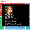 Wowma7月の売上公開!ネットショップで年商10億円を目指す楽天店長ブログ