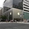 iPhoneの画面割れ修理でApple Store, Ginzaに行ってきたよ(オマケ付)