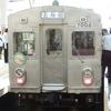 東急7700系クラシックスタイル特別仕様列車撮影