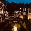 街並み全てがフォトジェニック!!銀山温泉 :撮影記録 山形県