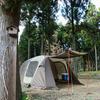 晩秋の三国山キャンプ場