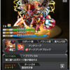 【モンスト】ワープ対策にオススメな降臨モンスター5選!