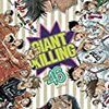 GIANT KILLING 46巻