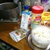 クリームシチューは適当に作ってもウマい