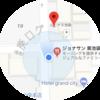 その69:廃ビル【東京都豊島区】
