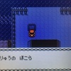 【ポケモン金銀】ジョウト最後のバッジ入手!カントー地方に上陸しチャンピオンロードを目指してみた【攻略日記】