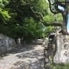 四国村を訪ねて