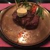 夜景を見ながらステーキを食す。Chase Plaza 25階 Angus House