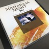 Maharaja Night Vol. 1