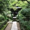 2017年7月11日 鎌倉に行った(修正版2)