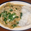 タラと玉ねぎのマヨポン炒め ヘルシオホットクックで自炊(82)