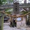 八大龍王神社(熊本県菊池市龍門)