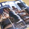 郵便受けに入っていた「IKEAのカタログ」で見つけた素敵な言葉。