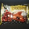 チョコパイ ハートフルWチョコレート!ディズニーとコラボしたコンビニでも購入出来るチョコ菓子