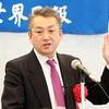 【トンデモ】ケント・ギルバート『いよいよ歴史戦のカラクリを発信する日本人』